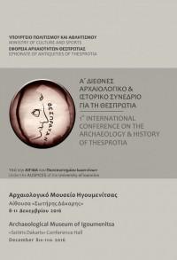 Α΄ Διεθνές Αρχαιολογικό και Ιστορικό Συνέδριο για τη Θεσπρωτία
