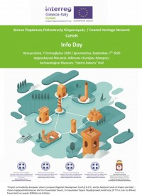 Διοργάνωση ενημερωτικής συνάντησης (info day), στο πλαίσιο του έργου (Coastal Heritage Network - CoHeN)