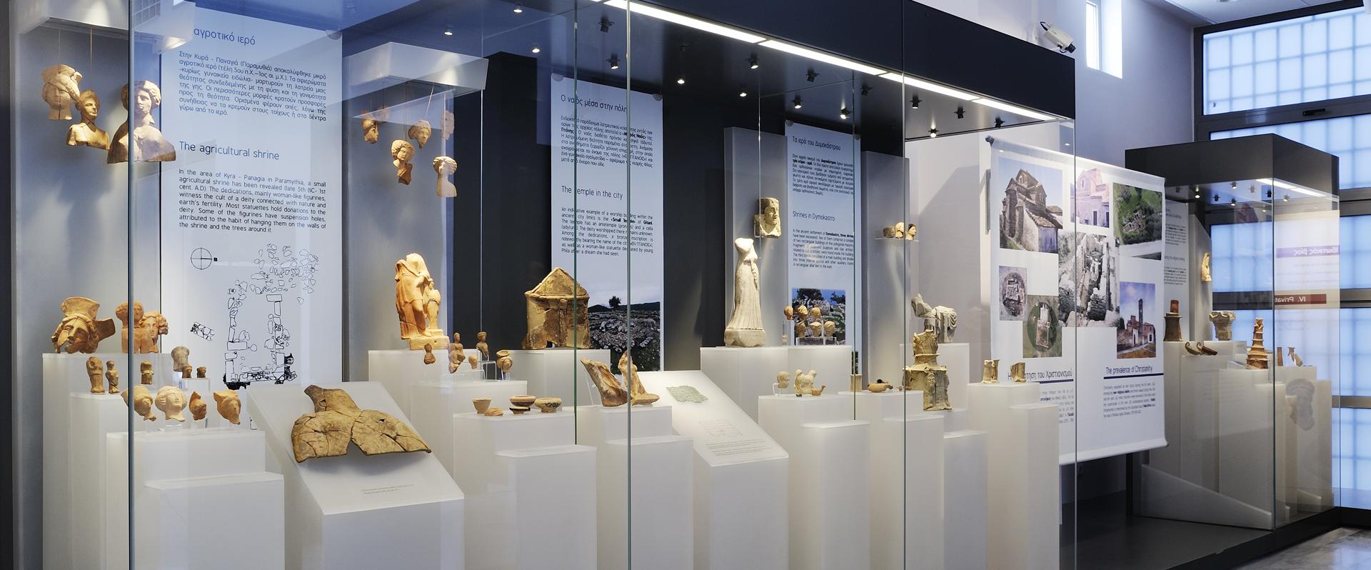 ΑΡΧΑΙΟΛΟΓΙΚΟ ΜΟΥΣΕΙΟ ΗΓΟΥΜΕΝΙΤΣΑΣ - ARCHAEOLOGICAL MUSEUM OF IGOUMENITSA
